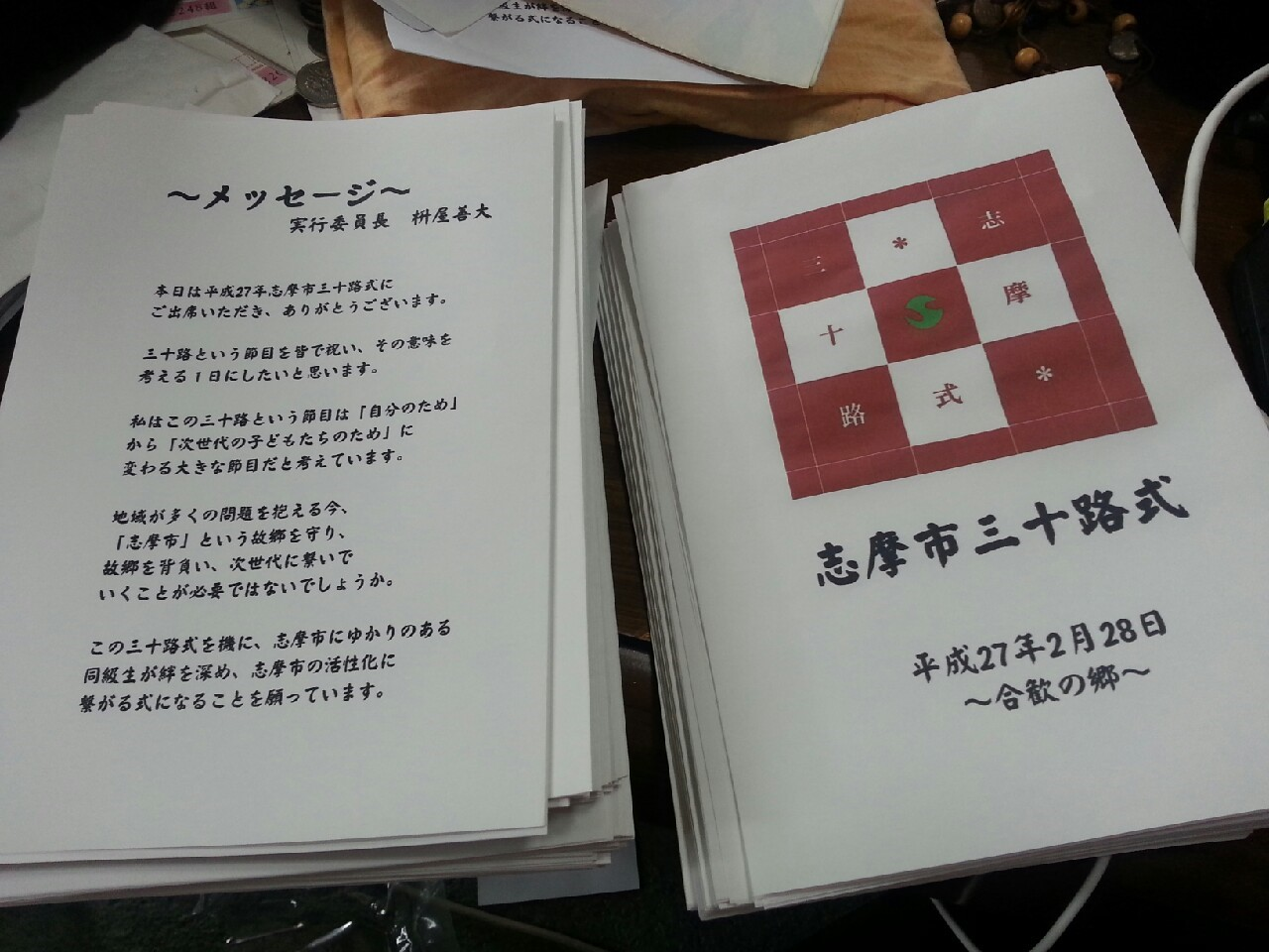 20150601_3353