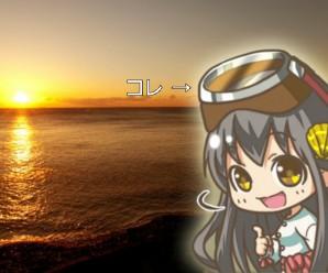 伊勢志摩海女萌えキャラクターの碧志摩メグちゃんも愛用しているあのアイテムはここで購入できる!