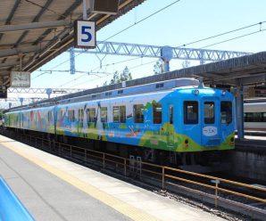 子供が遊べる観光列車「つどい」が8月まで延期に!早速乗ってきたよ!